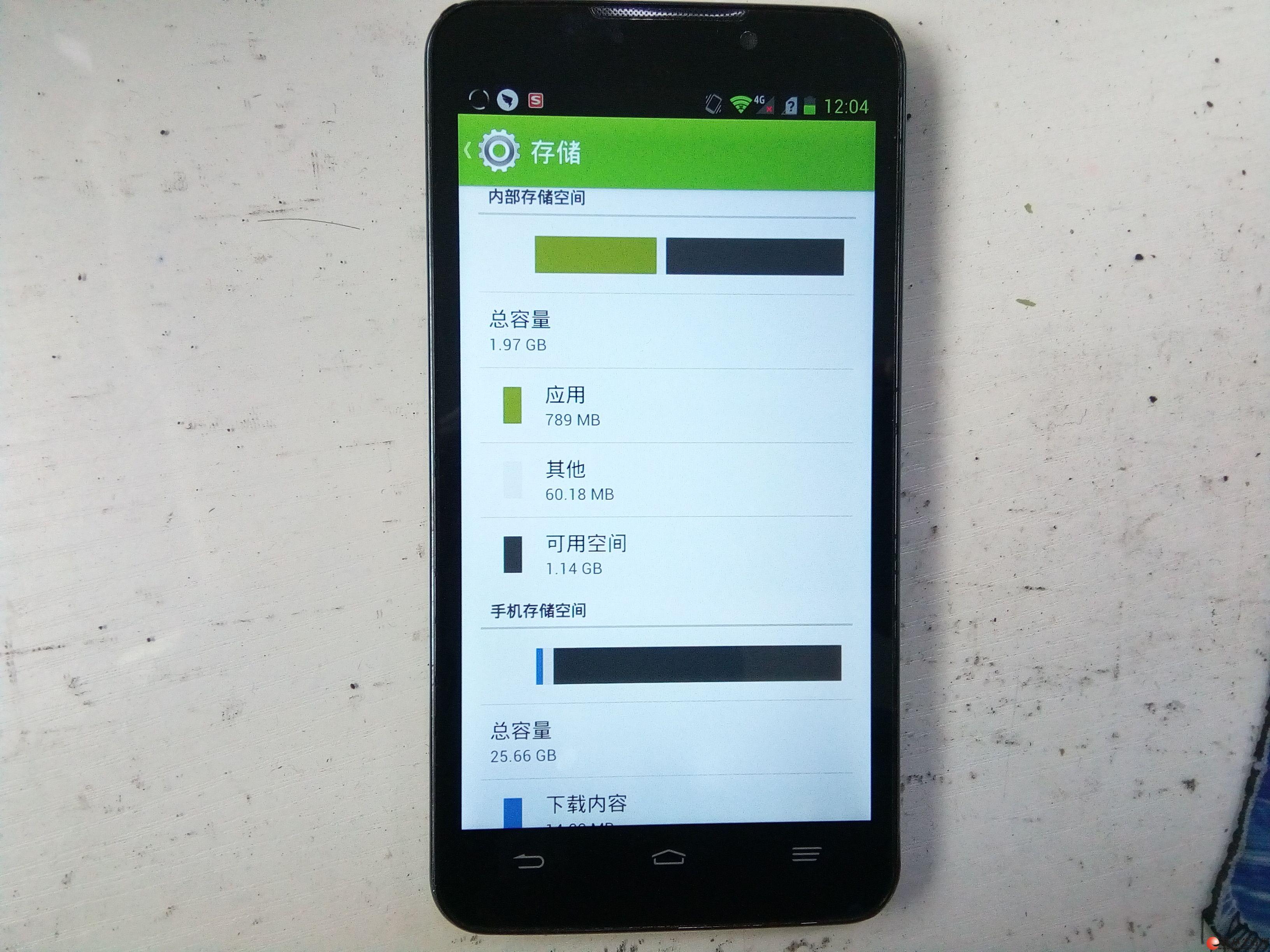 转让闲置的2G+32G大容量【中兴U9815】移动4G手机一部,5.7寸大屏!!
