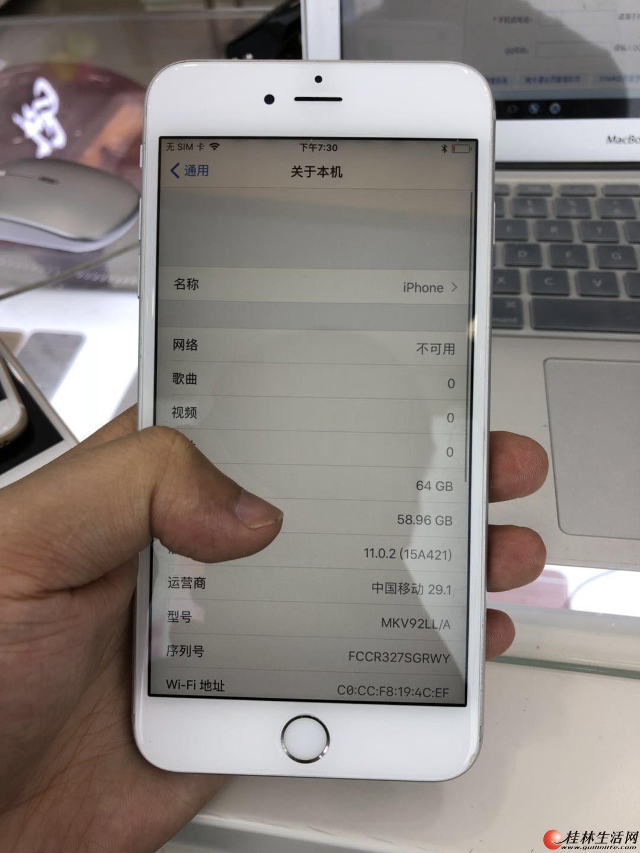 苹果6SP 全网4G 64G手机移动联通电信通用