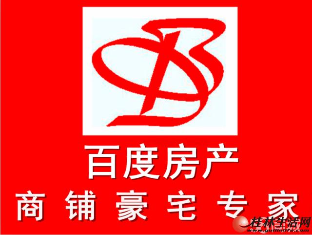 00 临桂新区【麒麟湾】清水湖景大独栋占地896㎡  600万