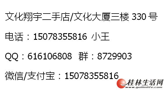 I3 3220,华硕B75主板,4G内存,500G硬盘,航嘉额定300W电源