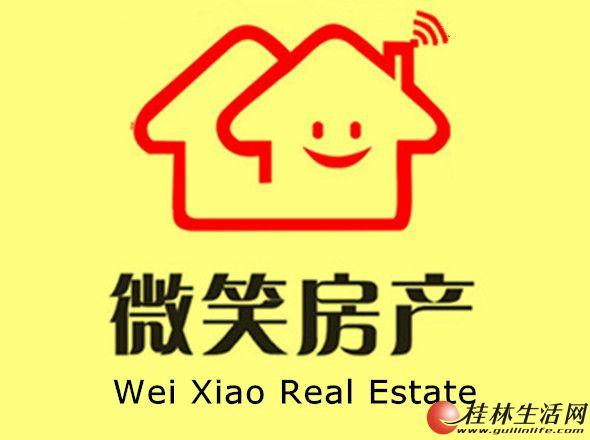【急售】桂青园 3房2厅2卫 125㎡ 5楼 性价比高
