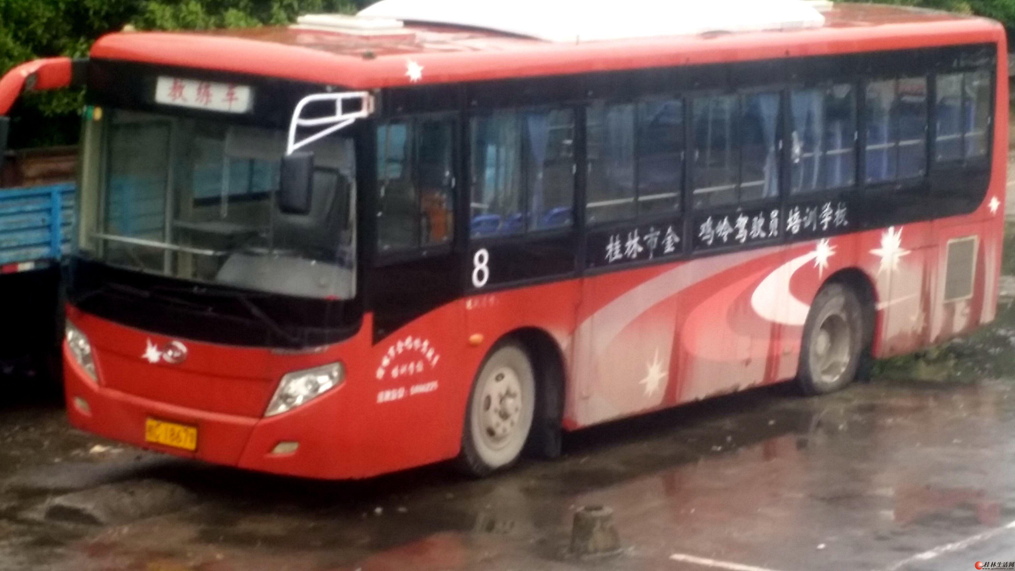 桂林金鸡岭驾校可异地学大货车、大客车