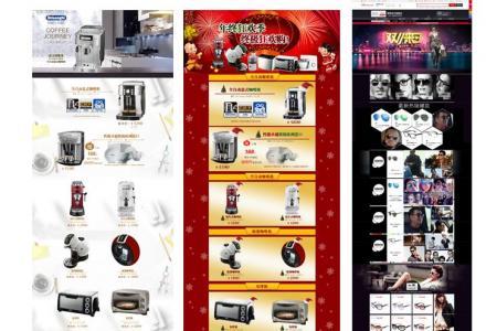 桂林芳华设计有限公司8年经验提供平面、网页设计服务网店装修,手机端软件开发