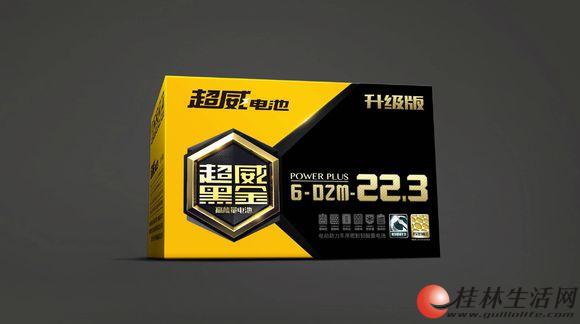 超威黑金电池桂林专卖店,授权直营,正品电池放心省心.