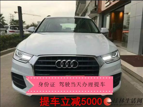 桂林喜相逢以租代购弹个车毛豆新车17605039909