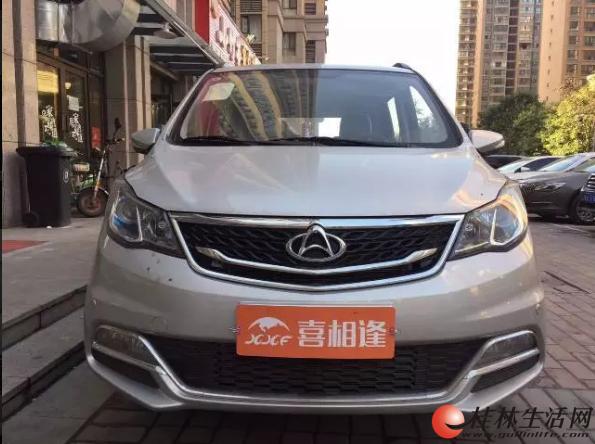 临桂喜相逢以租代购弹个车毛豆新车17605039909