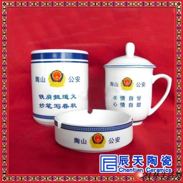 带盖勺马克杯变色陶瓷情侣咖啡动漫学生水杯圣诞节礼物定制
