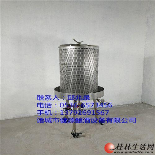 气囊压榨机 实验室压榨机