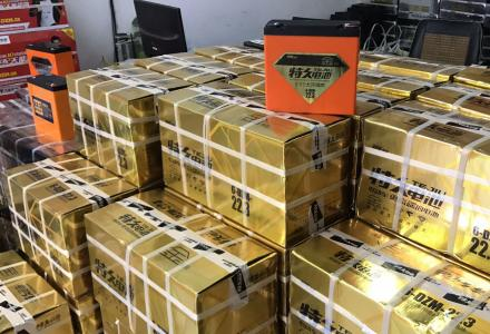 桂林超威特久电池,特久金系列电池桂林总代理仓库直销&#8203&#8204&#8204