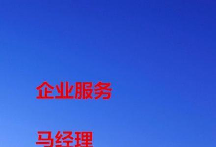 北京餐饮公司怎么办许可证北京餐饮公司办理许可证需要的资料