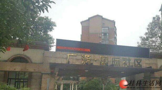 广源国际社区 3室2厅1厨1卫1阳台75万电梯5楼100平米