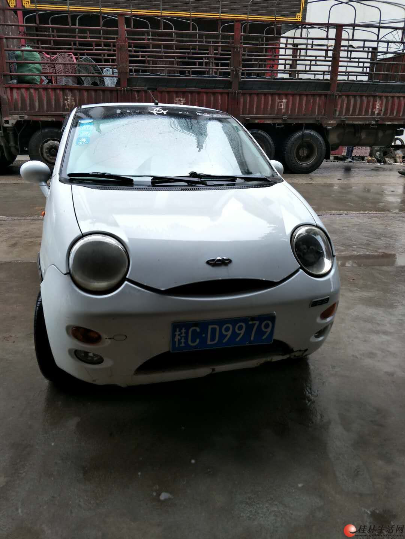 QQ车,白色,正常使用