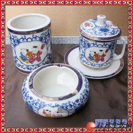 礼品杯茶具套装 茶杯带盖带碟子三件套 将军杯办公杯泡茶杯