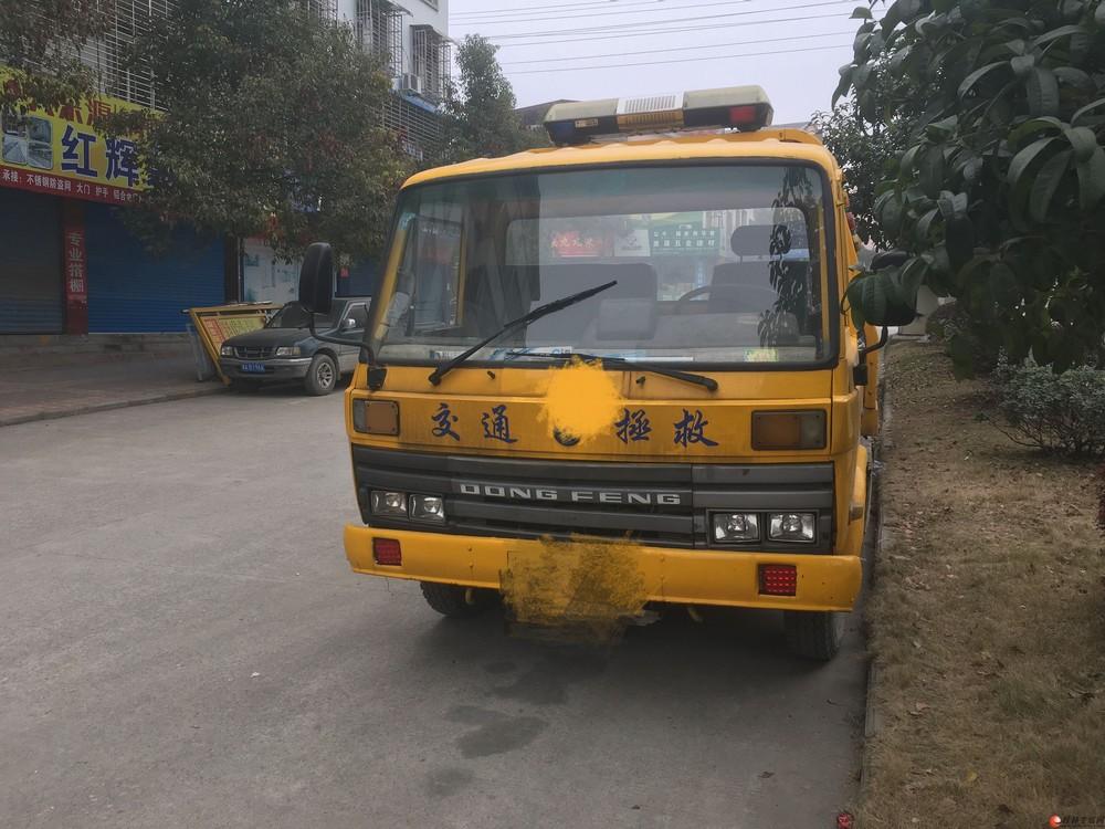 出售修理厂赚钱利器极品机器进口柴油施救车