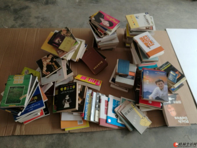 图书籍处理几百本(全是自己收藏的)面议
