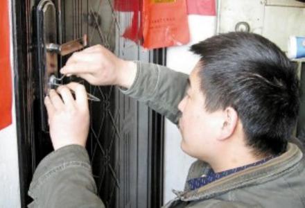 桂林叠彩区专业开锁换锁芯开保险柜汽车配钥匙24小时服务公司
