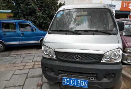 出售一直开着的个人长安面包车,无事故泡水,拉货有力
