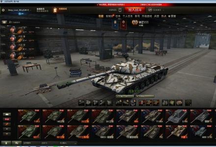 忍痛出售坦克世界账号