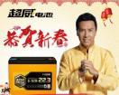 桂林电动车电池经销商超威电池代理商15677313218李桂林换电池值得推荐