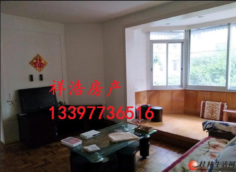 出售,七星花园,3房2厅1卫,92平米,3楼,56万