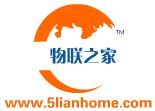 物联之家-网络商城-物联网设备-免费开店