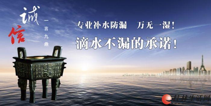 桂林市七星区专业楼顶防水、阳台防水、卫生间不砸砖防水、正规公司