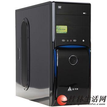 全新英特尔主机,电脑4G内存,250G硬盘,在保修期