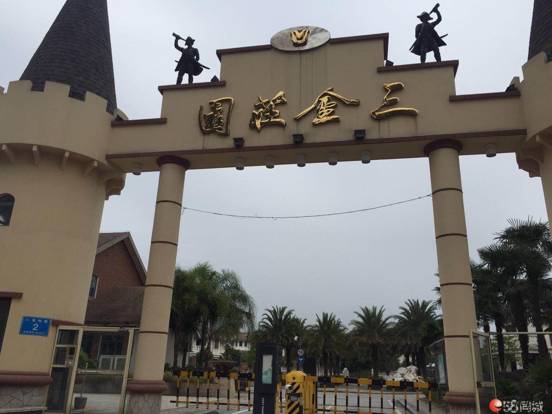 @快来看 三金庄园 独栋别墅 小区中央景观 占地450平 带超大花园 房东诚售320万