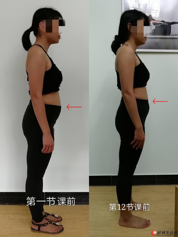 20天瘦腰腹,轻松减掉8公分。听说很牛气吖~