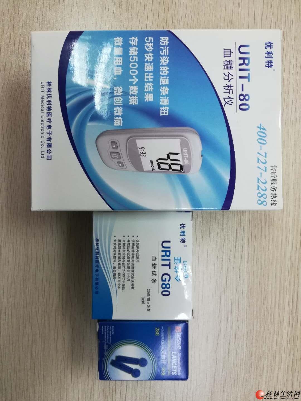 全新URIT-80血糖分析仪配套试纸条采血针转让