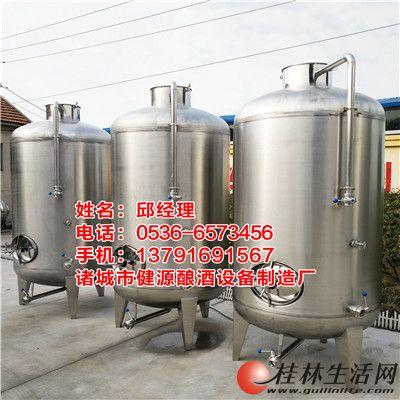 陈酿罐 陈酿桶 夏朗德蒸馏锅