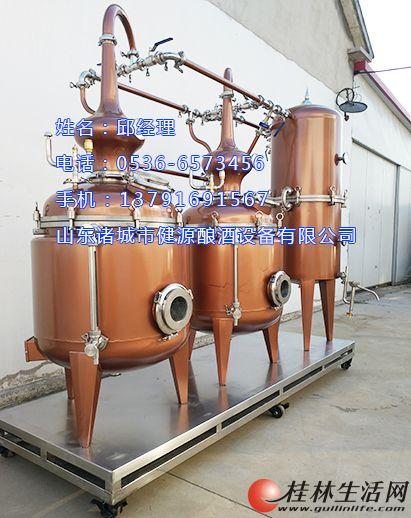 夏朗德蒸馏设备 专业酿酒设备