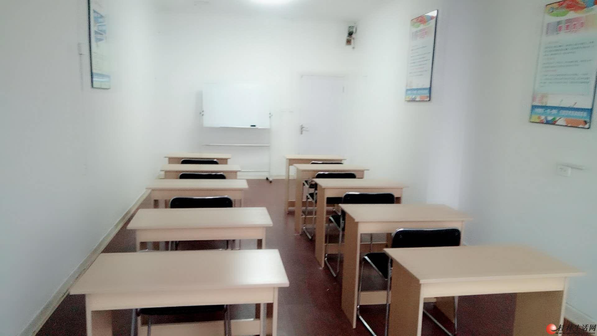 嘉上教育北极广场初高中辅导班开课了