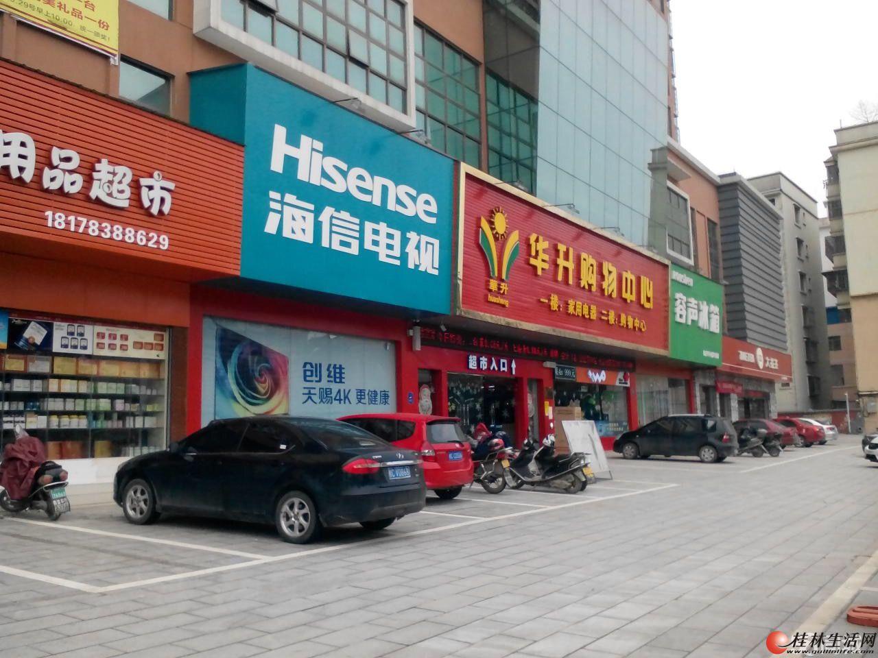 临桂人民路一房一厅中装1150租金
