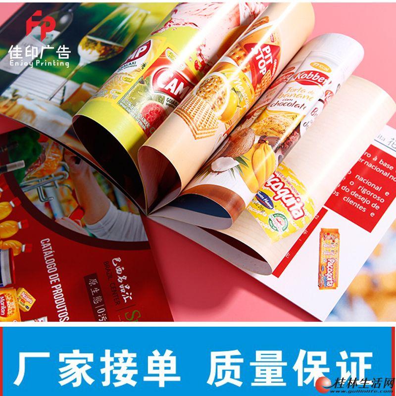 不干胶标签 联单收据 宣传单页 34折页画册 优惠券 刮刮卡印刷 名片快印当天出货