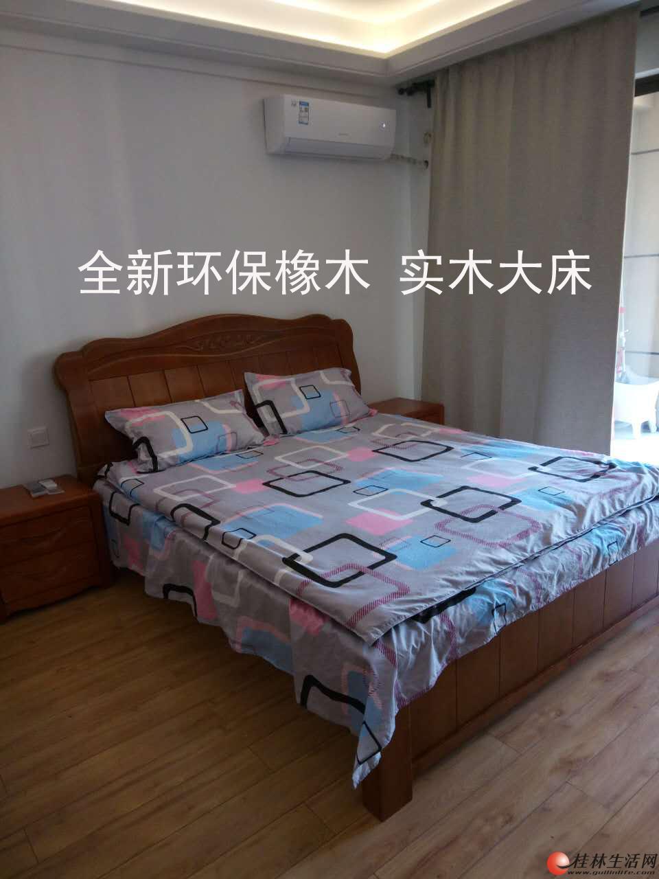万达华府酒店式公寓出租