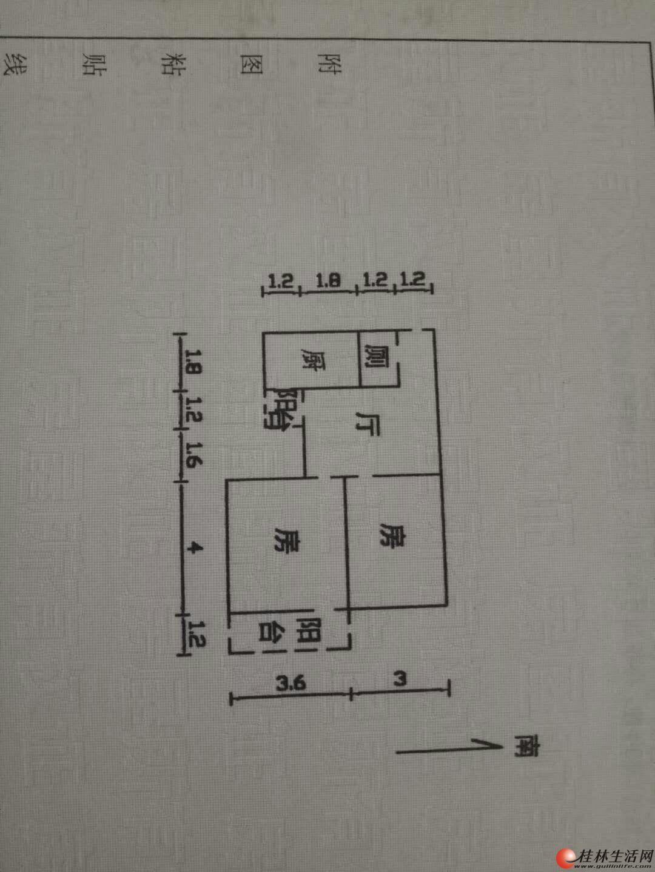 非中介:三里店七星区会仙小区5栋一单元604