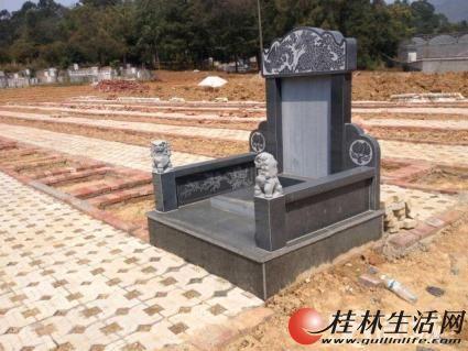 2.5万享王陵风水桂林靖江王墓群(挂子山公墓)