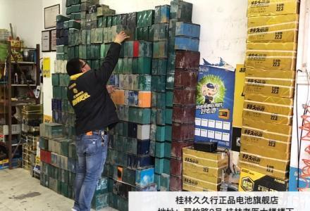 桂林电池销量最多的电动车电池超市.桂林换电池就找久久行电池超市