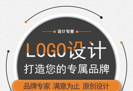 专业Logo设计/名片设计