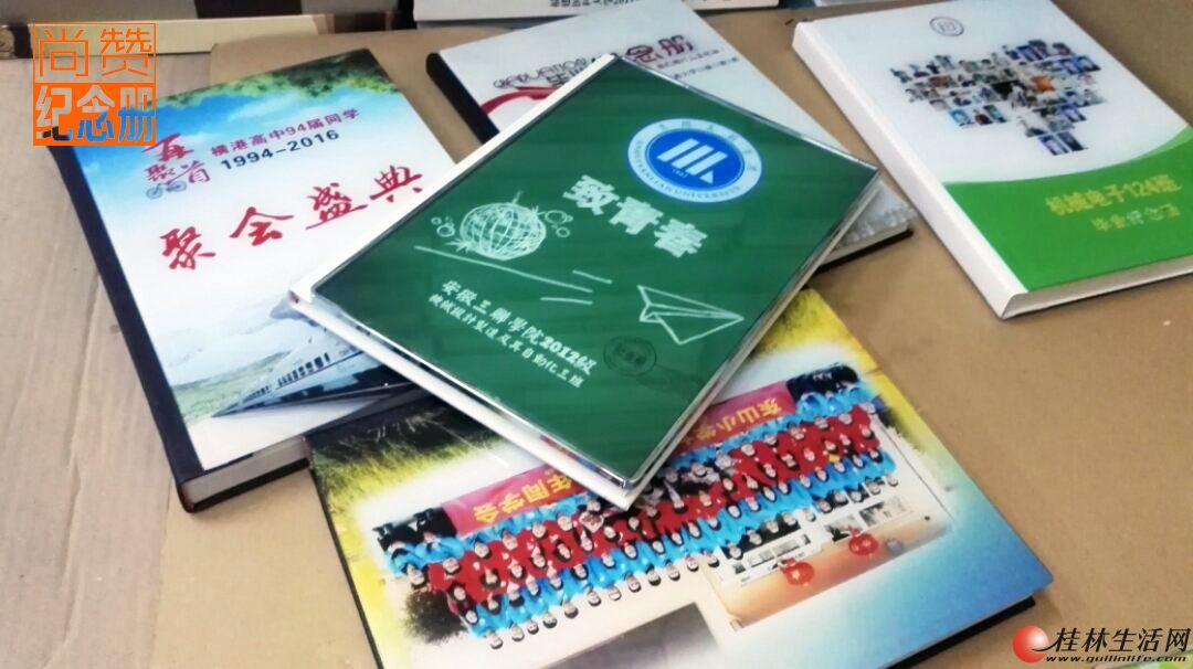 桂林幼儿园宝宝毕业相册专业定制机构