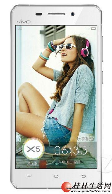 vivo美颜商务手机,骁龙八核4G手机超薄超级漂亮