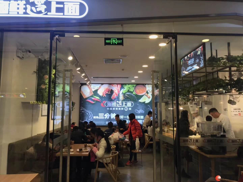 叠彩万达广场饭店转让 特色餐饮店转让 亏本急转