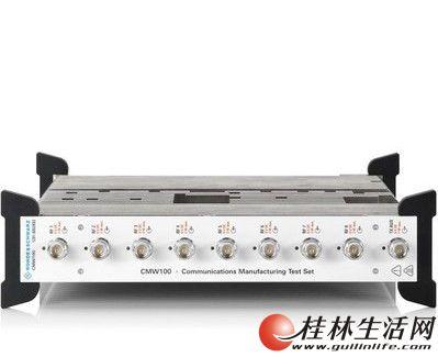 高价收购德国R&ampS CMW100 收购CMW100 手机综合测试仪