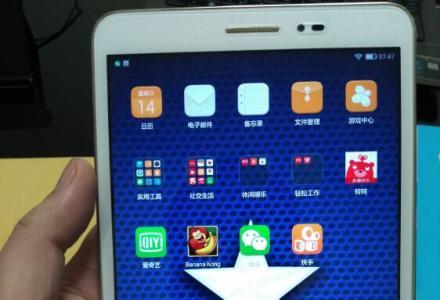 转让一手华为平板电脑型号JDN-W09,3+16G(可加内存卡扩展128G)九五成新