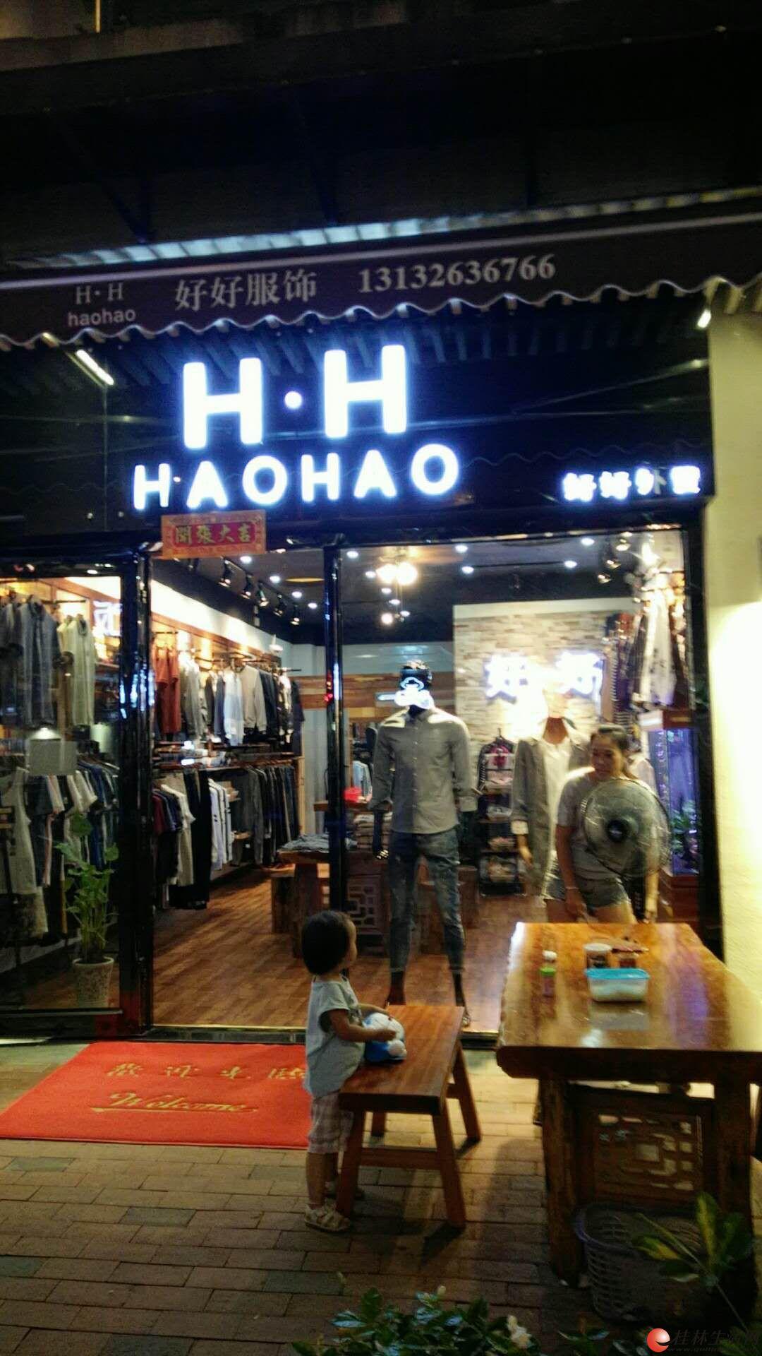 万达金街服装店转让,一楼商铺,地理位置佳,租金低!