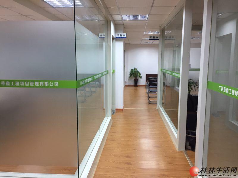 桂林市临桂路25号商务局5楼200平米办公场所出租(无中介、转让费)