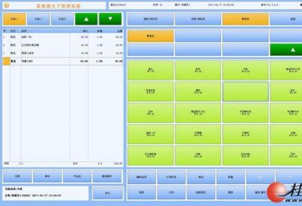 桂林哪里有网上微信点餐系统卖桂林餐饮管理软件价格桂林移动点餐软件