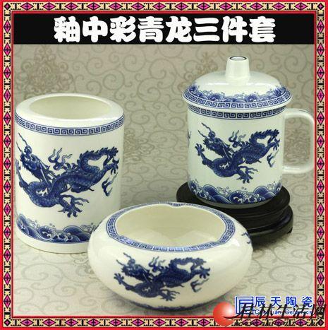 三件套陶瓷杯子 之水仙花白瓷杯主人杯 办公杯送礼精品领导杯