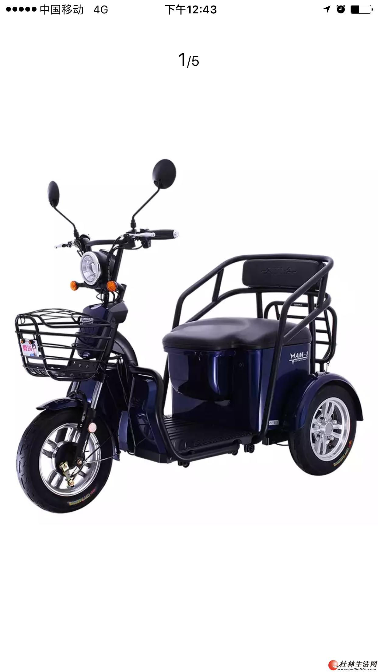 爱玛电动三轮车转让带筐置物架接送小孩买菜实用